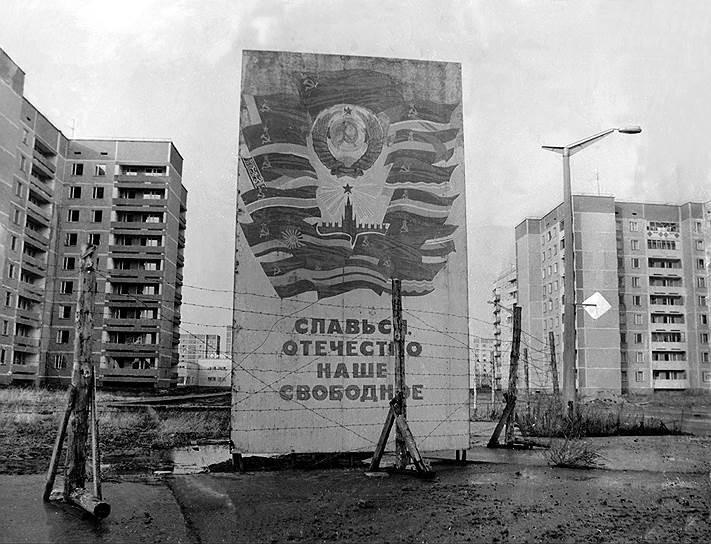 Архитекторы старались сделать Припять городом удобным для жизни. Градостроительной идеей Припяти стал так называемый принцип «треугольной» застройки — особенностью такого строительства является визуальный простор и свободные пространства между зданиями, в отличие от старых городов с тесными улицами и плотной застройкой