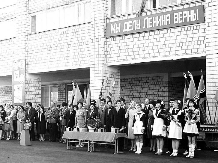 14 апреля 1972 года Указом Президиума Верховного совета Украинской ССР городу было дано имя — в честь реки, на которой она была построена – Припять. В августе того же года в торжественной обстановке был уложен первый кубометр бетона в основание главного корпуса Чернобыльской атомной электростанции