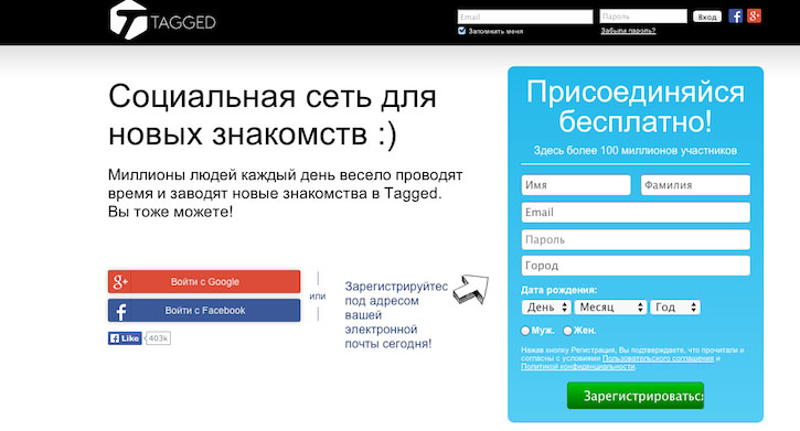 socialseti_11