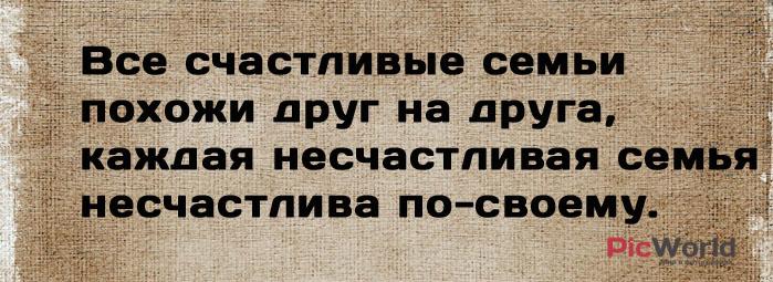 picworld_fil_04
