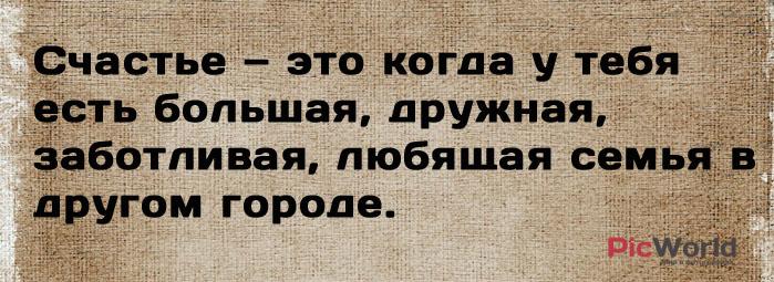 picworld_fil_05