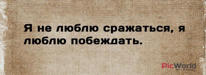 picworld_fil_09