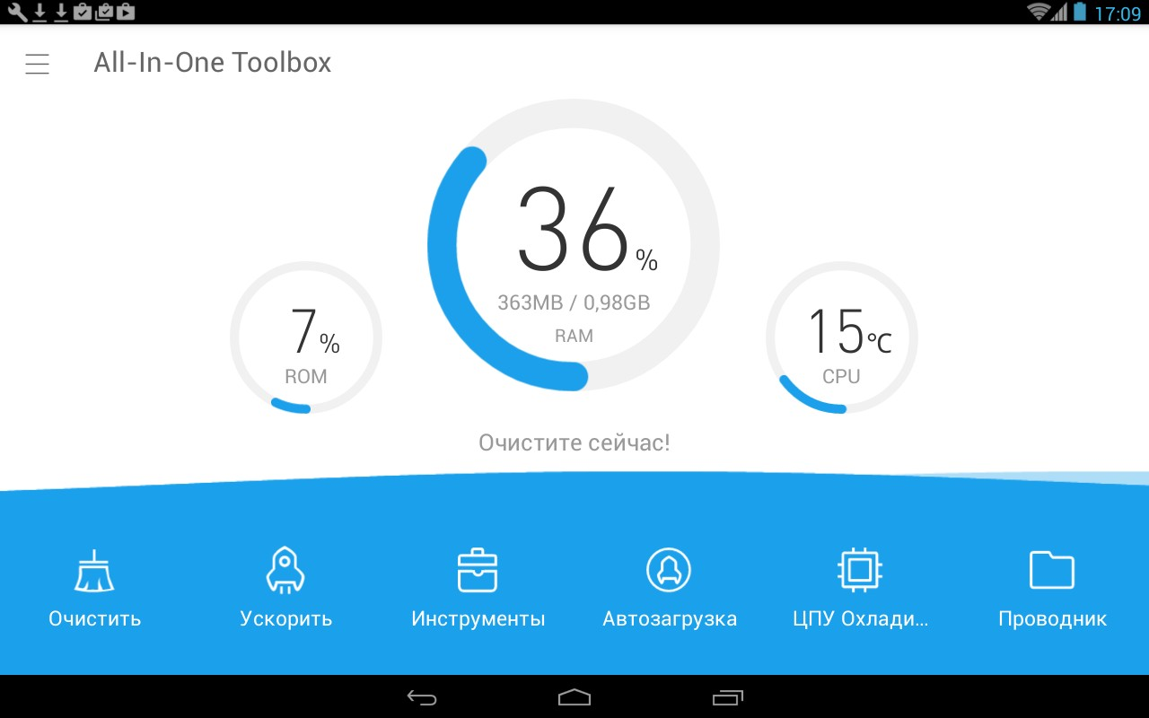 5 опасных приложений для Android