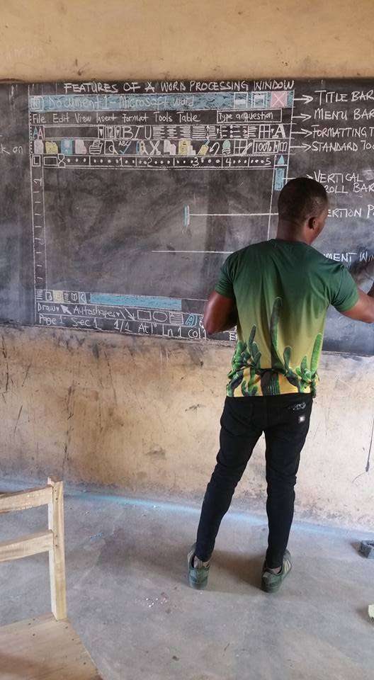 Вот так преподают в одной из школ Ганы