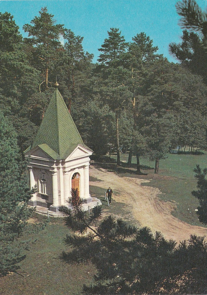 Исторический памятник в честь событий 1812 года под Солтановкой.