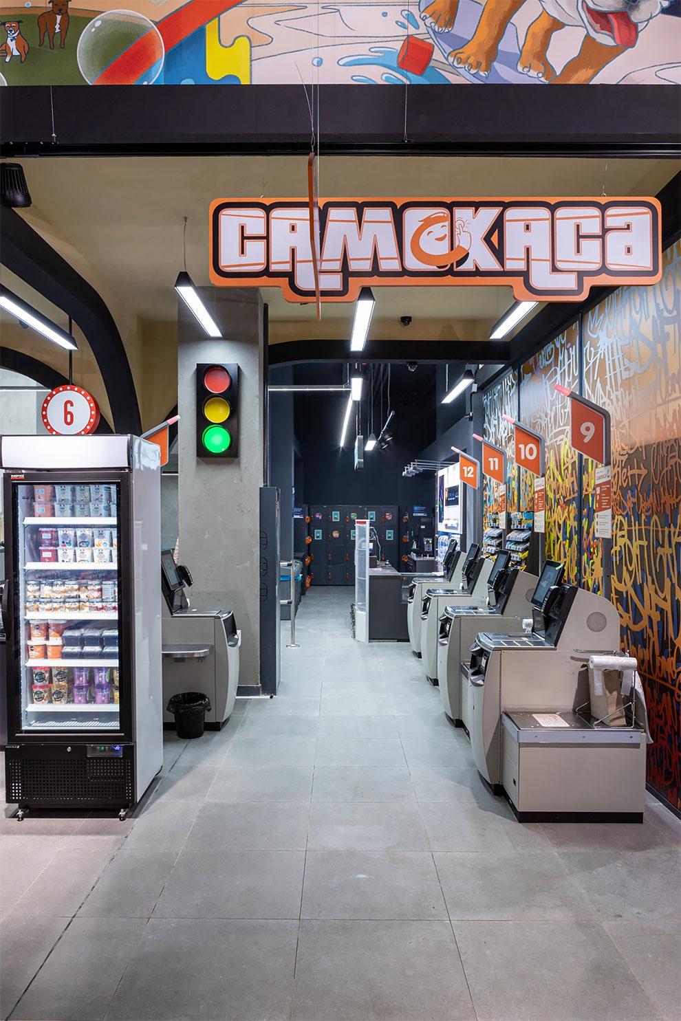 Супермаркет Gta-Style: San Andreas открывается в Украине