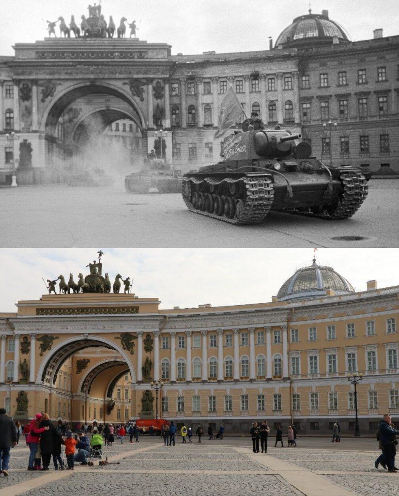 Блокадный Ленинград и Санкт-Петербург сегодня