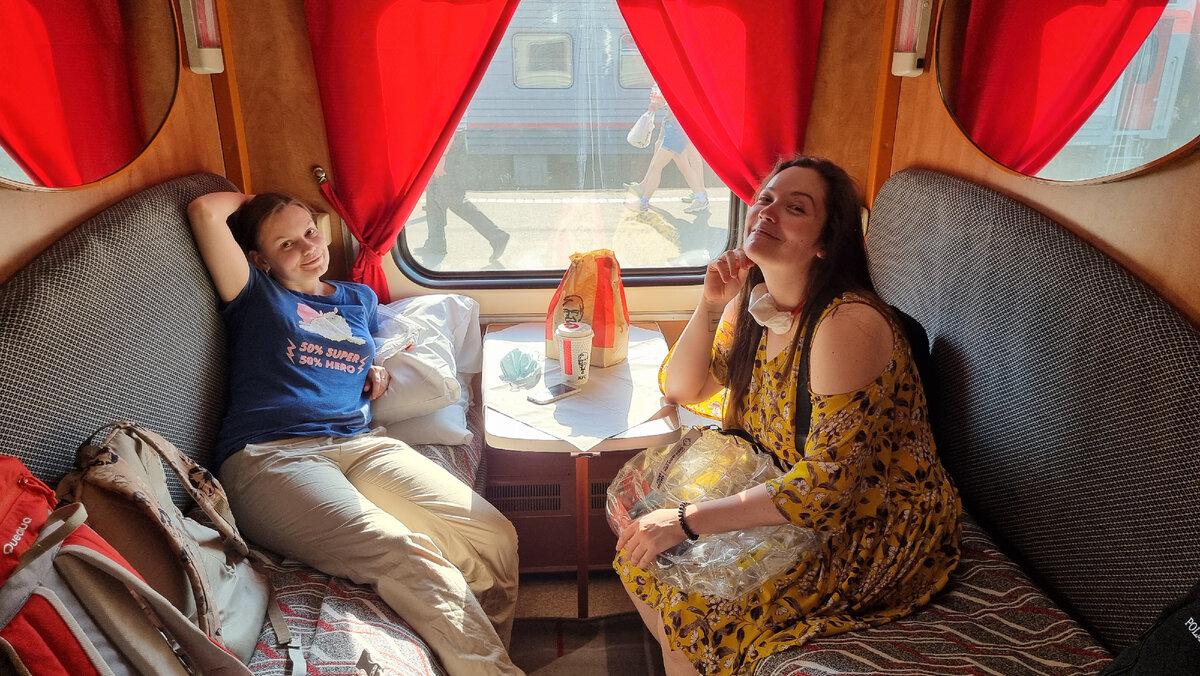 Российский вагон первого класса