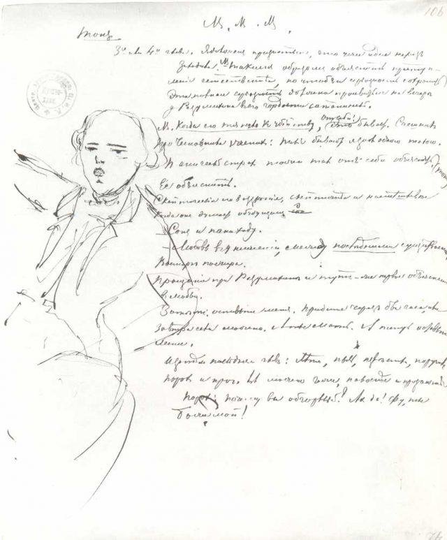 «Искусство рисовальщика»: Федор Достоевский рисует в своих рукописях