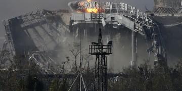 Разрушеный аэропорт в Донецке