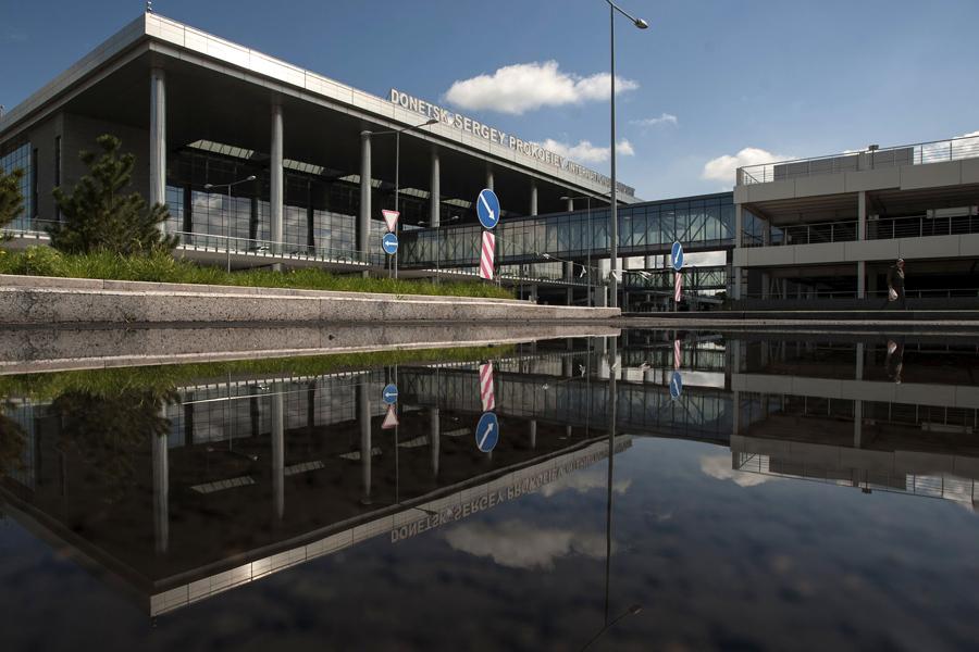 donetsk_airport02