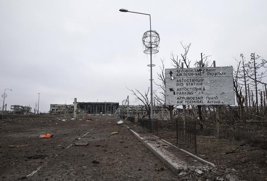donetsk_airport26