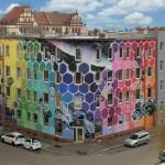 Превращение унылых зданий в Германии в искусство