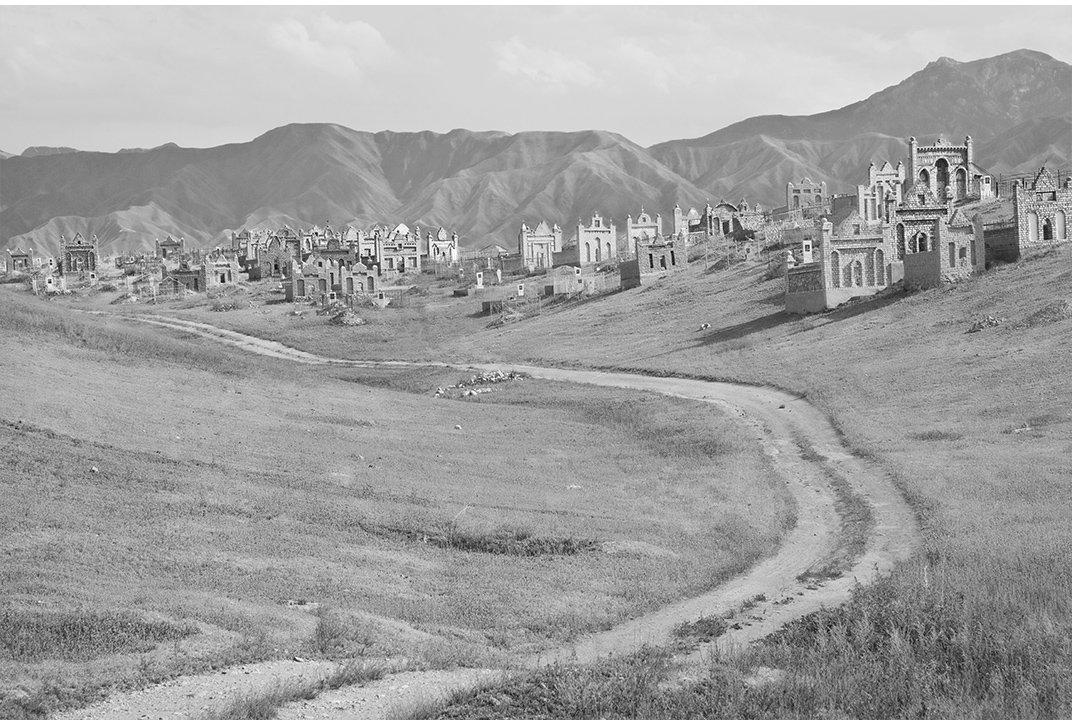 Город мёртвых в Киргизии