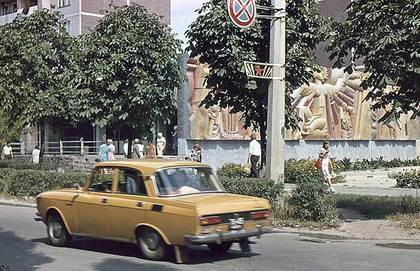 Работать и жить в Припяти было престижно, а зарплаты на предприятиях города по тем временам были довольно высокие