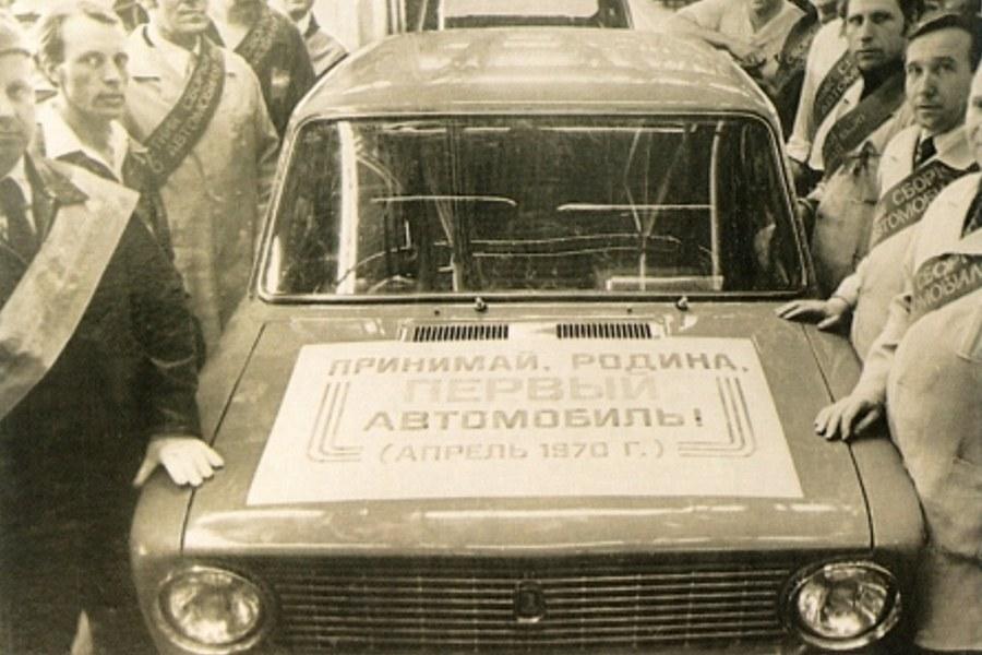 avtovaz_history_24