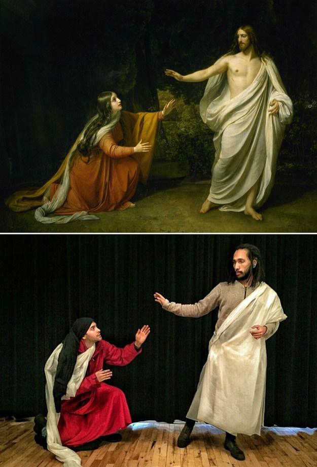 """""""Явление Христа Марии Магдалине после Воскресения"""""""