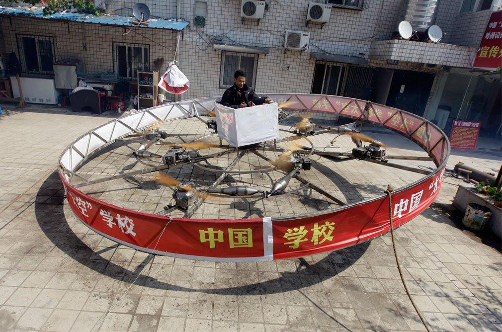 Летательный аппарат на воздушной подушке.