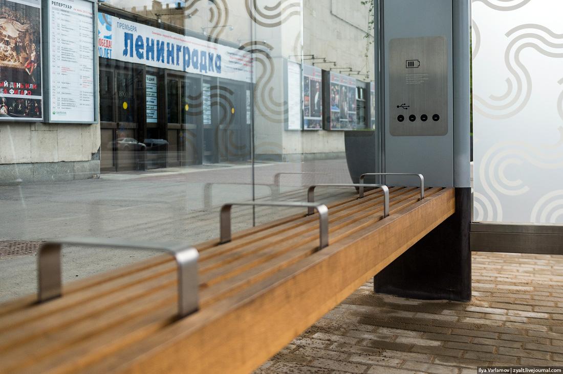 Новая московская остановка