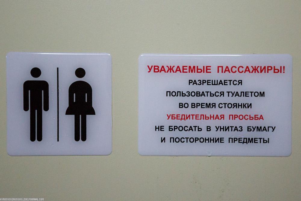 moscow_kazan_poezd_11