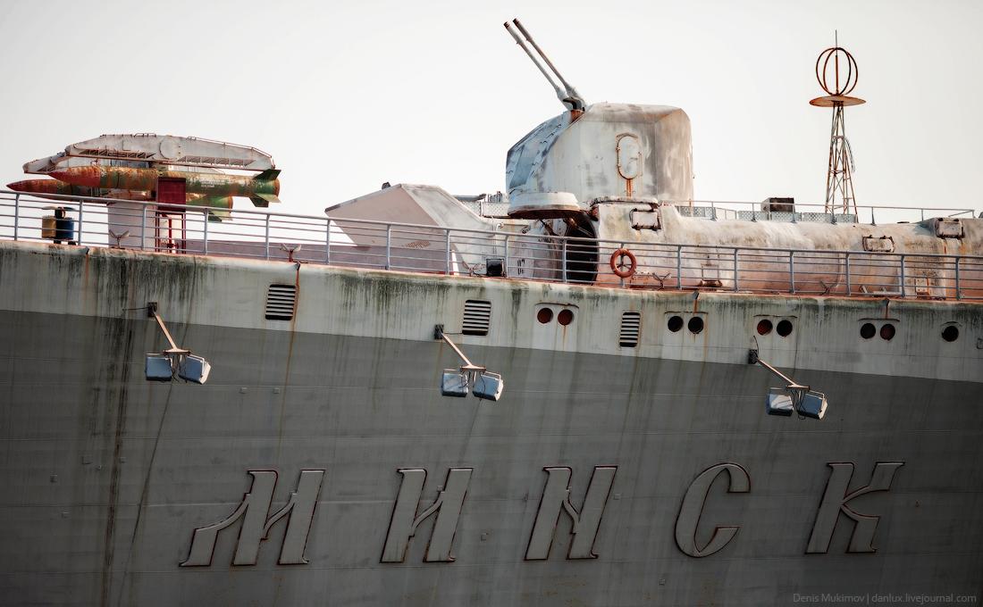 the_aircraft_carrier_Minsk_24