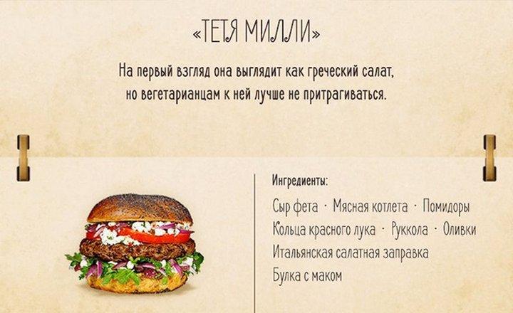 burgery_10