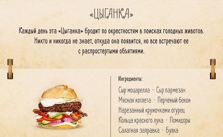 burgery_11