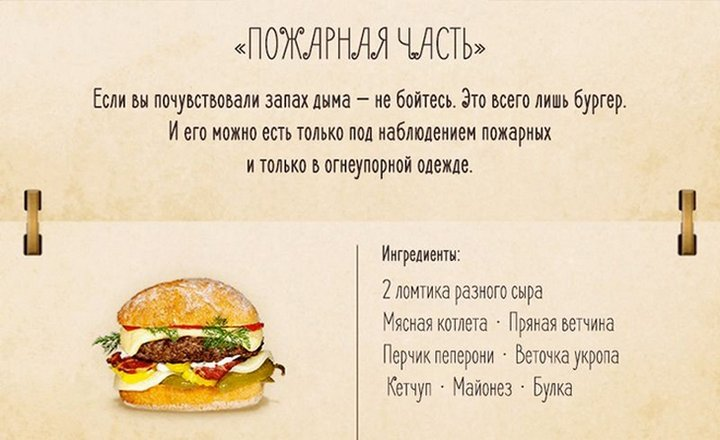 burgery_12