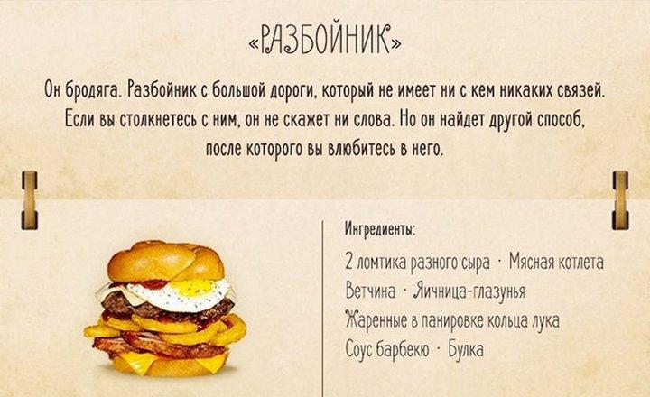 burgery_13