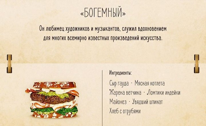 burgery_14