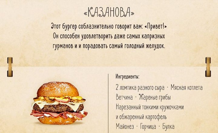 burgery_3