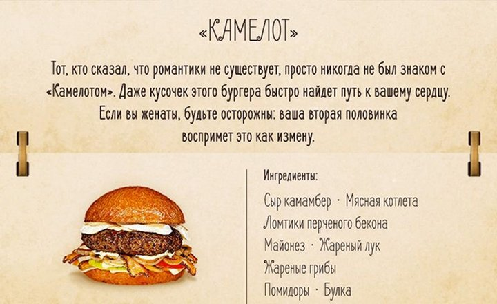 burgery_4