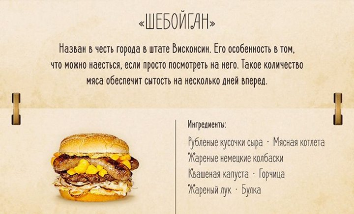 burgery_6