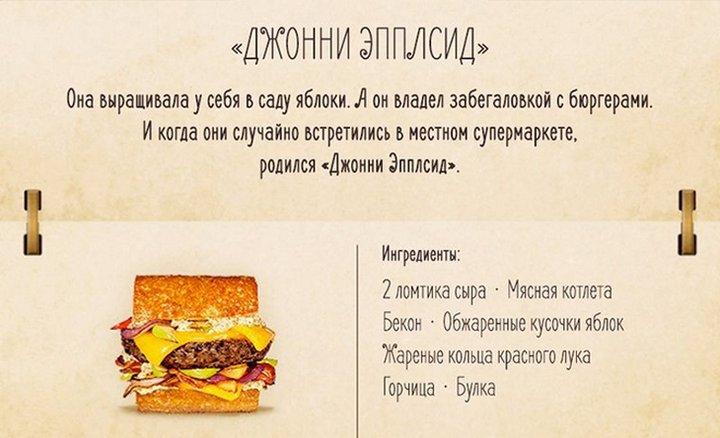burgery_7