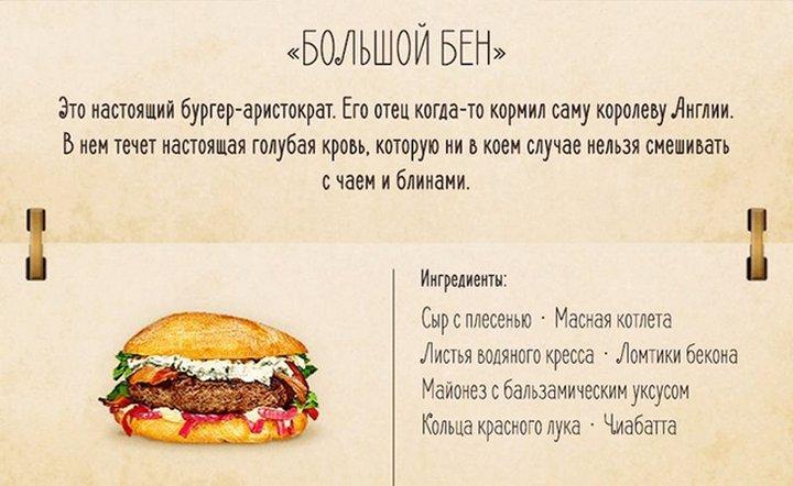 burgery_8