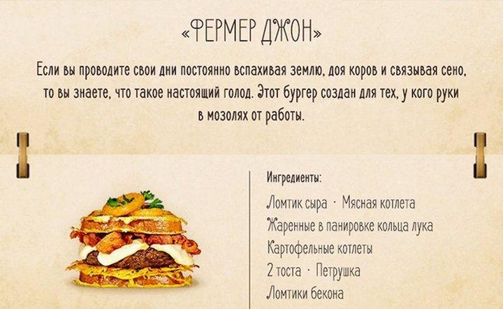 burgery_9