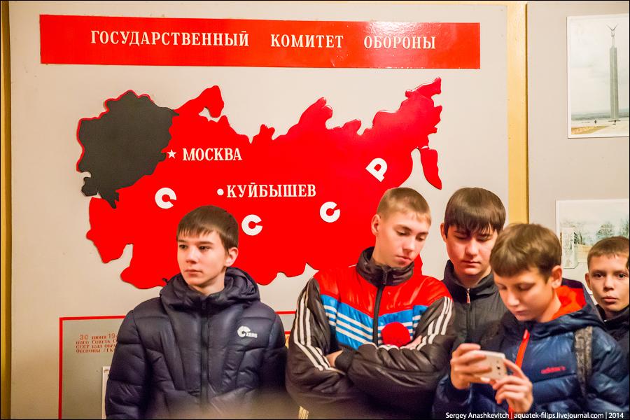 Бункер Сталина и самарский холодильник, ноябрь 2014.