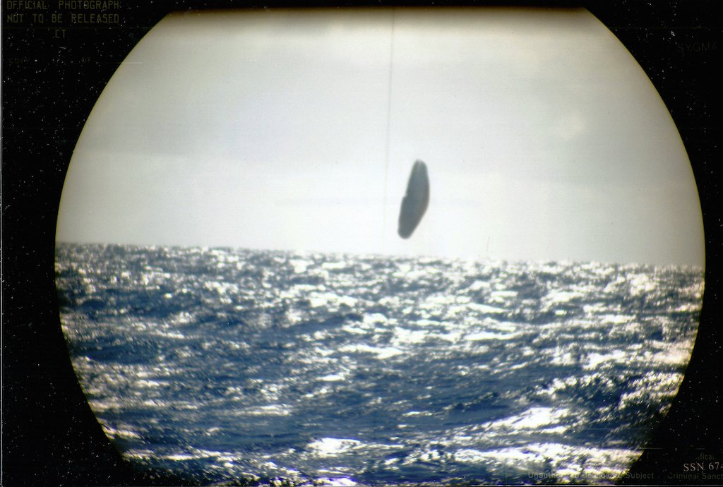ufo_can_1