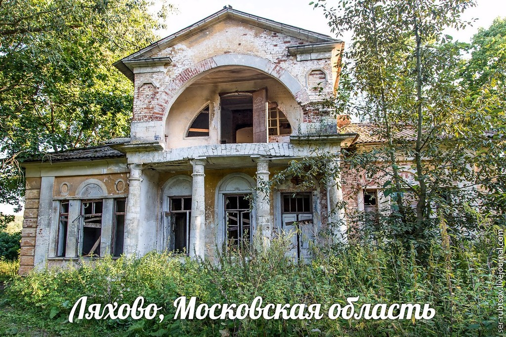 Lehovo_1