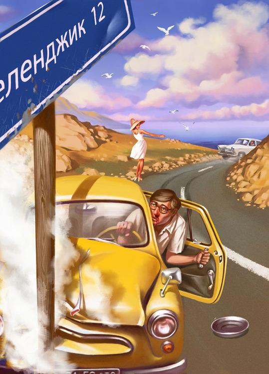Советский Pin-Up от Валерия Барыкина