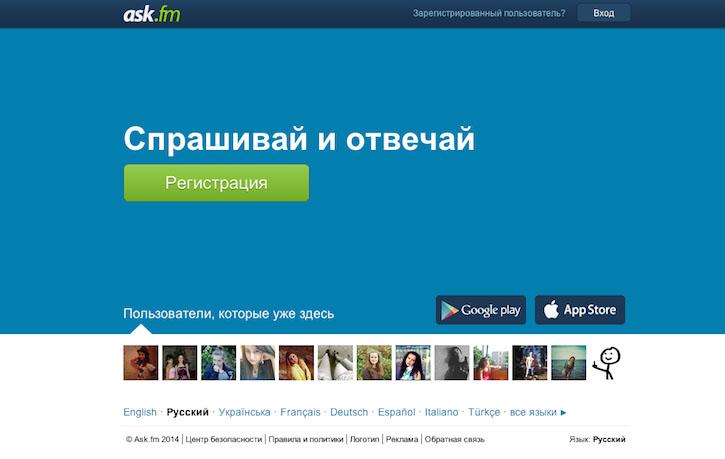 socialseti_12
