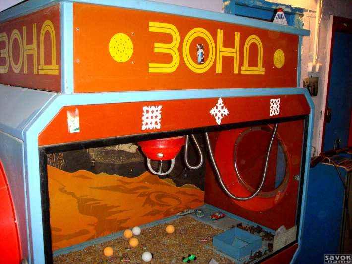 Игровые Автоматы Из Детства