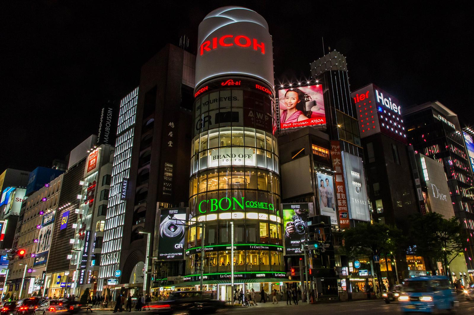 Japan_go_2