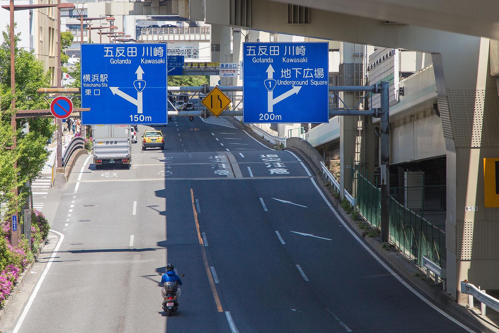 Japan_go_33