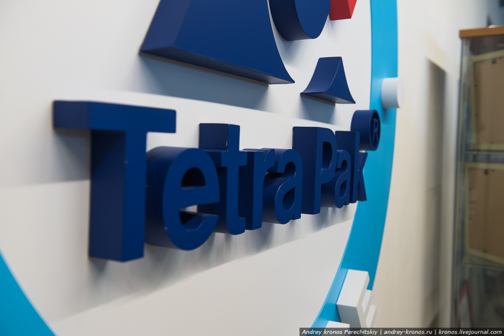 TetraPak_2
