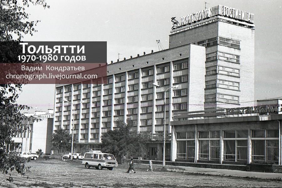 Tolyatti_1