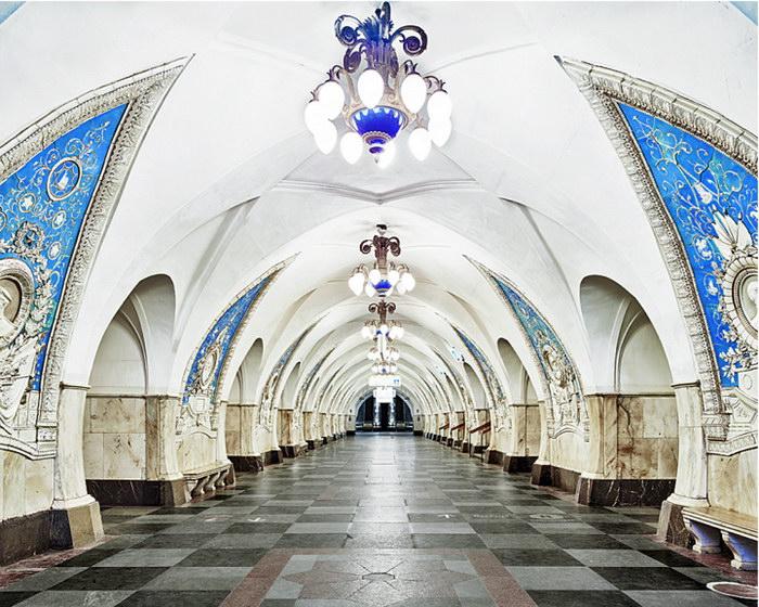 Таганская станция