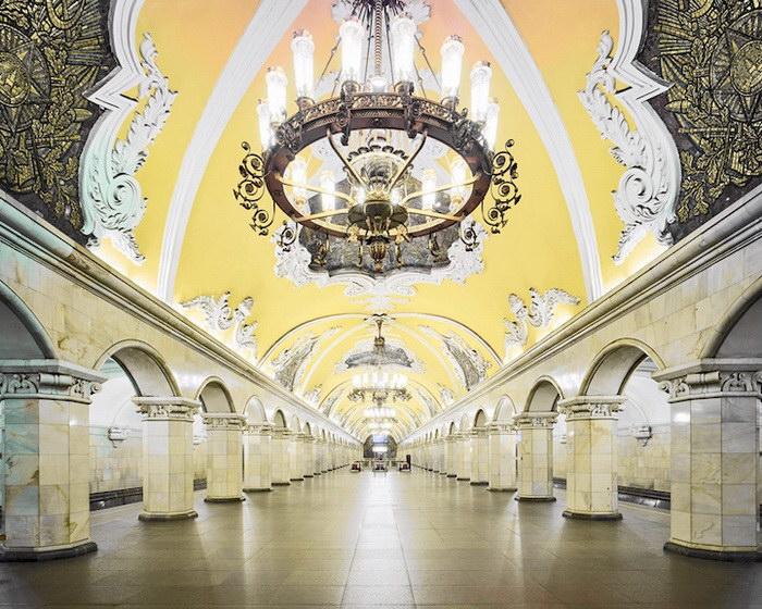 Комсомольская станция