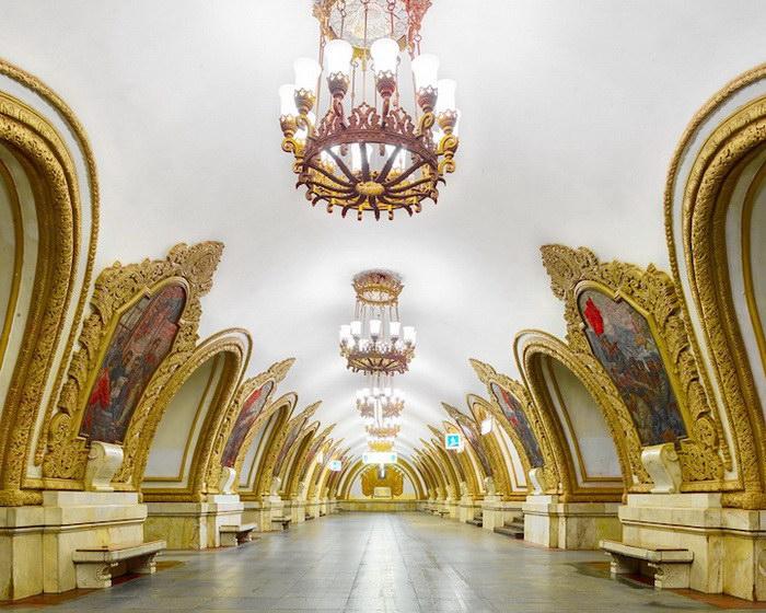 Киевская станция