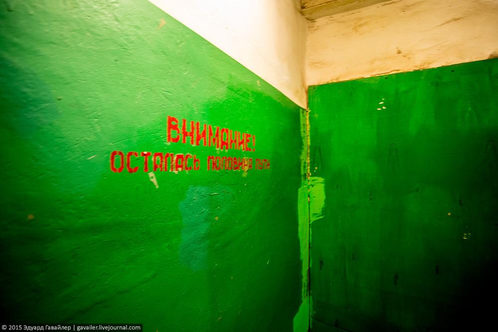 stalin_bunker_42_4